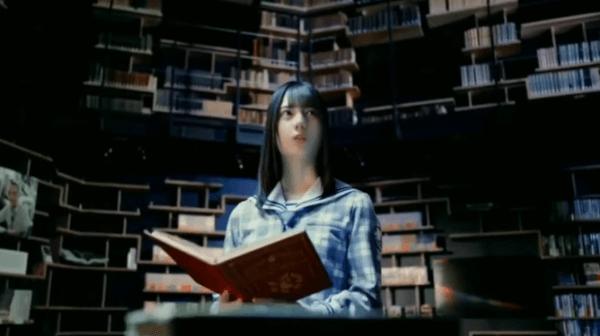 日向坂図書館小坂