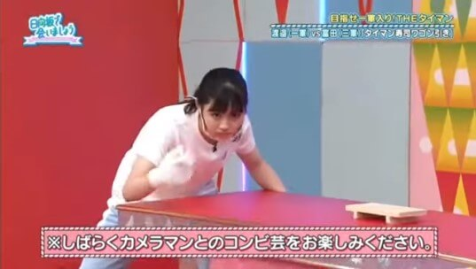 渡邉美穂と富田鈴花