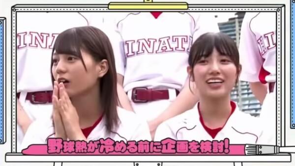 齊藤京子野球にハマる